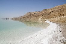 salt buildup along the shores of the DEAD SEA in Ein Gedi
