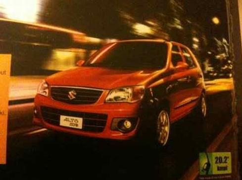 Best Mileage New Alto 2010