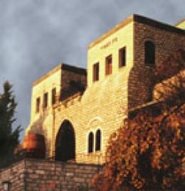 Beit Hameiri Museum
