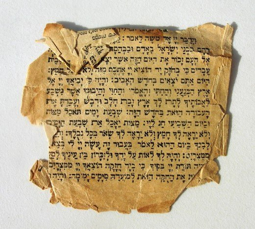 Page from a sacred Hebrew text