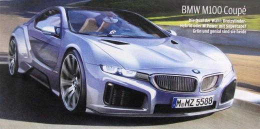 Гибридный суперкар BMW
