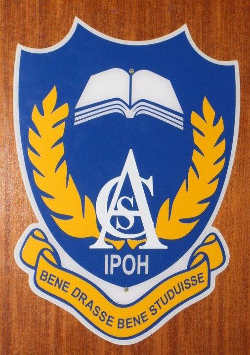 ACS Ipoh - New School Crest