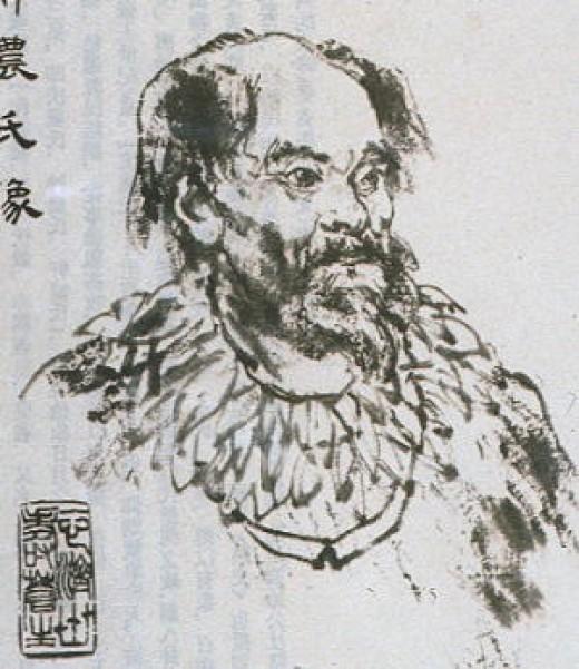 Emperor Shen Nung
