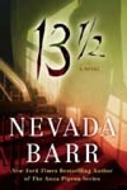 www.nevadabarr.com permission pending