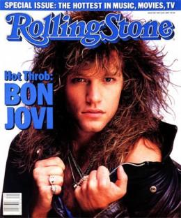 The Jon Bon Jovi Gallery