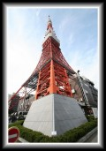 Japan's Famous Tokyo Tower