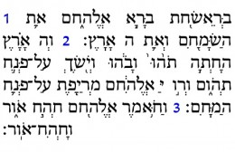 Example of Hebrew text with points (nekudot). These are the first verses of Genesis.