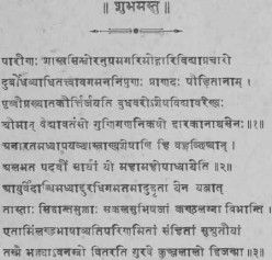 PIONEERS OF AYURVEDA
