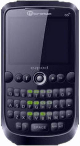 controale fifa 2006 2007