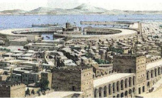 The city of Carthage