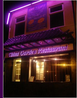 China Garden UK
