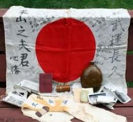 Japanese WW2 souvenir