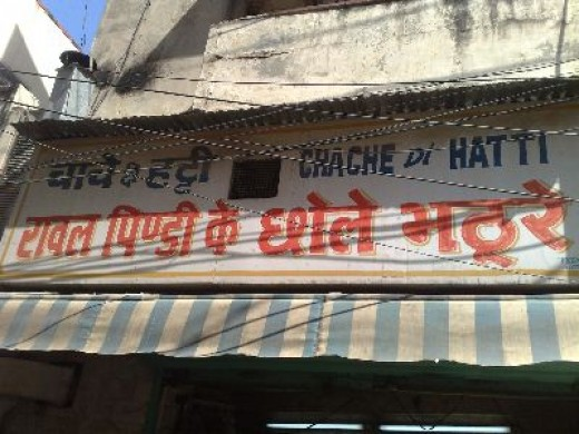 Chachas Chole Bhature