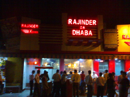 Rajinder da dhaba Near Ring Road