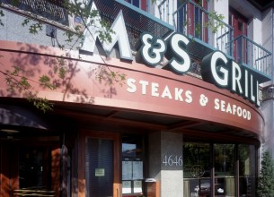 M&S Grill