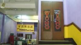 CREDIT - chinabusinessphilippines.com