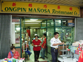 Ongpin Manosa Restaurant Co.