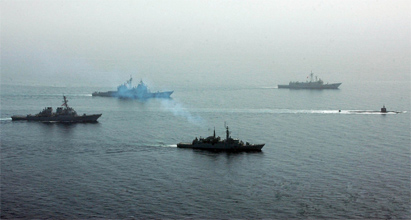 Navy ships playing war games