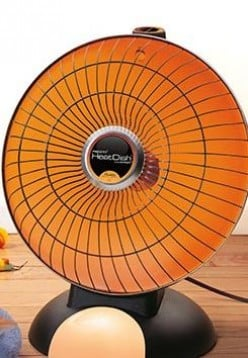 Portable Heaters - Buy a Radiant Space Heater