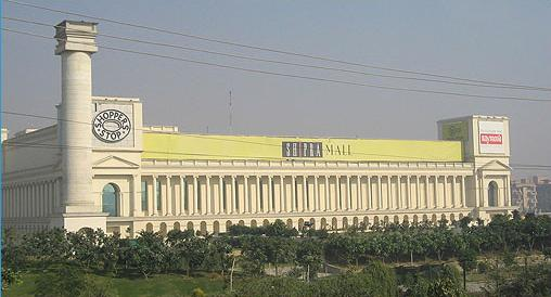View of Shipra Mall from NH-24