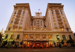 One of the most luxurious reception and  business centers in the West.