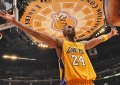 Career of Kobe Bryant: Kobe's Top 15 Greatest Performances/ Achievements/ Buzzer Beaters | Kobe Bryant Videos