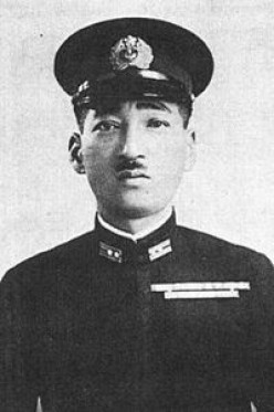Mitsuo Fuchida