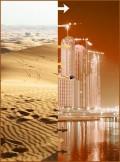 Inspirations in Dubai