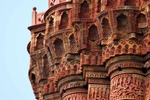 A rare close view of Qutab Minar in Mehraulli Delhi
