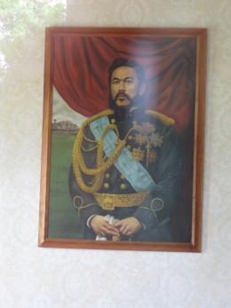 Portrait of  Hawaiis King David Kalkaua