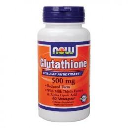 Glutathione Side Effects