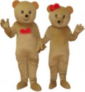 Teddy  Bear Costume 1