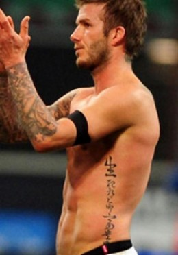 David Beckham Chinese word tattoo