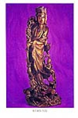 Kuan Yin of Buddhism