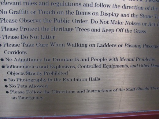 """No admittance for drunkards and people with mental problems"" - but I still managed to slip in... :)"