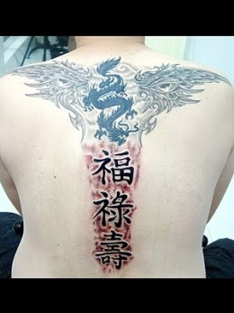 Large Asian symbols - http://asian-tattoos.blogspot.com
