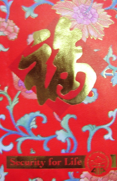 Main motif: blossoms / calligraphy