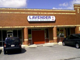 """Lavender Asian Bistro is found in an unassuming strip mall on GA Highway 124, AKA the """"Scenic Highway."""""""