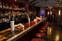 Bliss Bar