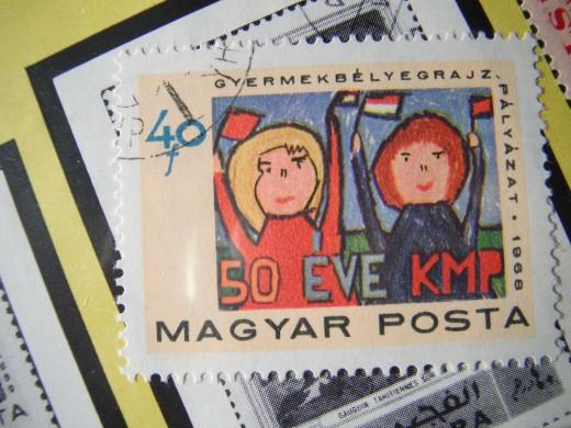A Magyar Poster stamp