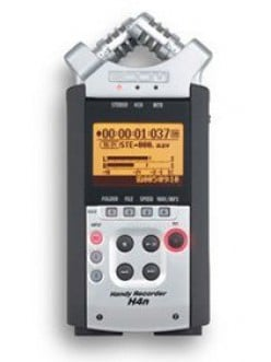 Digital voice recorder review 2016