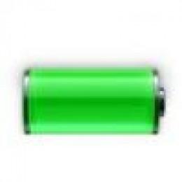iPhone battery gadget