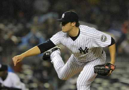 NY Yankees Pitcher - Phil Hughes