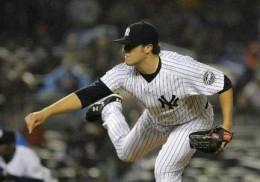 NY Yankees Pitcher - Phil Hughes
