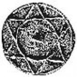 "The Khazarian seal-NOT the ""STAR OF DAVID"""