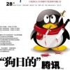 zll10417 profile image