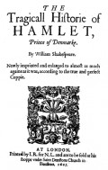 Literary Origins: Shakespeare's Creative Wordplay: A Linguistic Analysis of Catachreses in Hamlet.