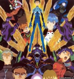 Religion in the Sci-Fi Anime Neon Genesis Evangelion