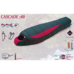 High Peak -40 Deg. Mummy Bag, Ex Wide & Long, 2010 Model, Warranty