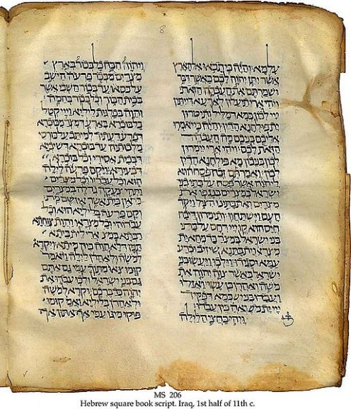 Antique Copy from a portion of the TaNaKh